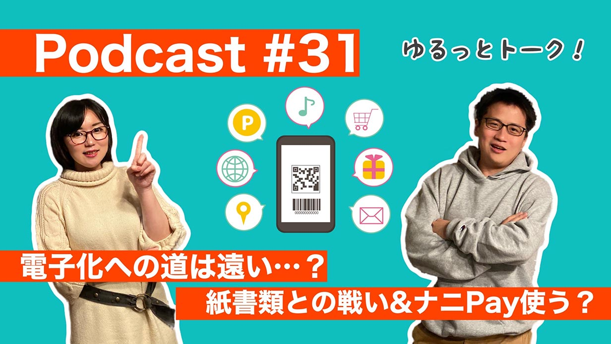Podcast031