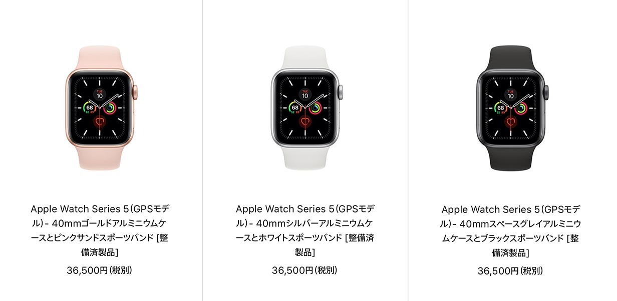 Applewatchseries5re