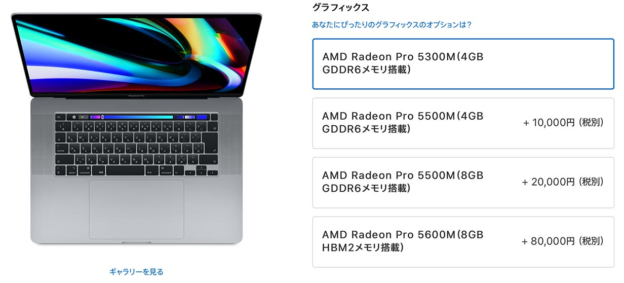 Macbookpro5600m