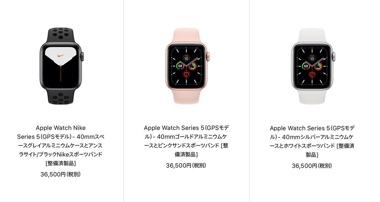 Applewatch0717