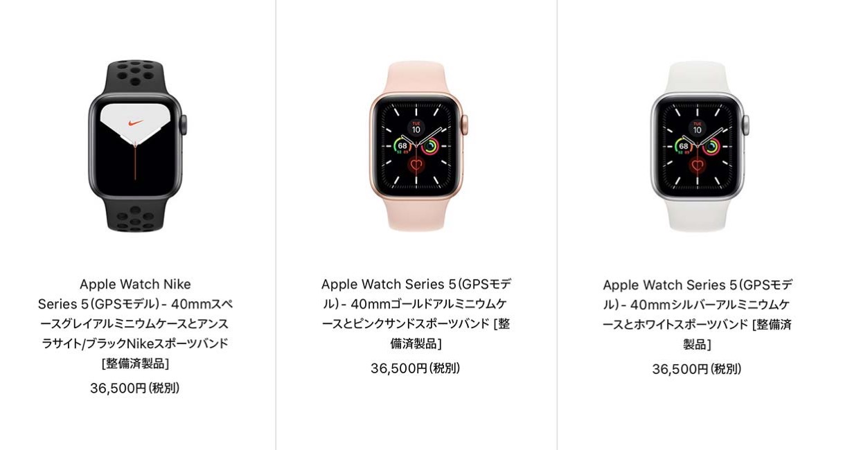 Applewatchrefublish