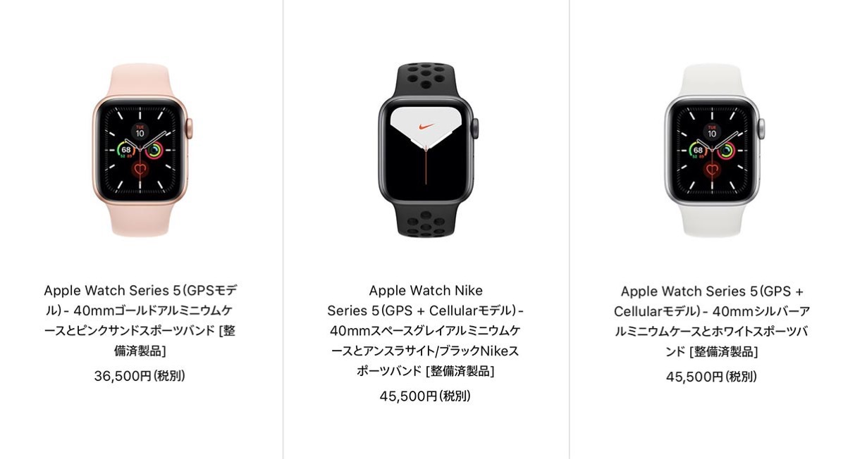 Applewatchseries5re0703