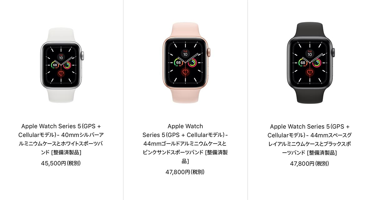 Applewatchseriese5re