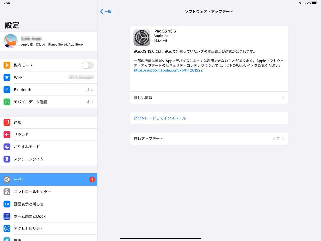 Apple、iPad向けにバグの修正および改善を含んだ「iPadOS 13.6」リリース