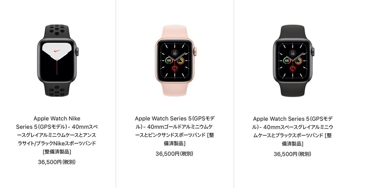 Applewatchre0803