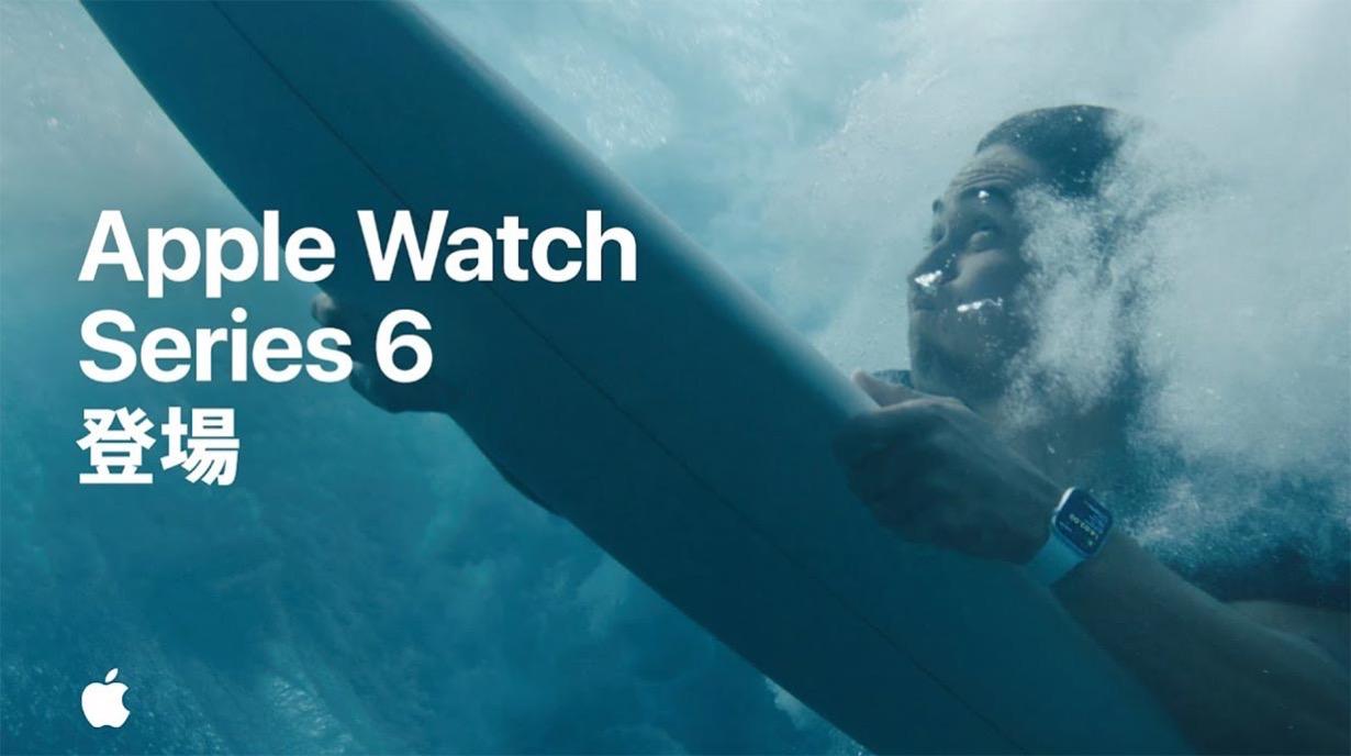 Apple Japan、新しいCM「Apple Watch Series 6、登場 — もうできるよ」を公開