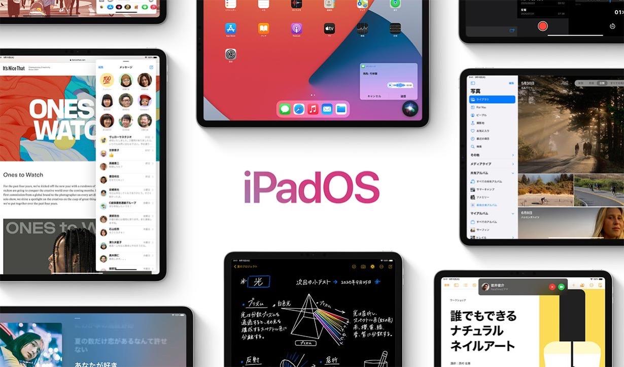 Apple、Appトラッキングの透明性に関する問題を修正した「iPadOS 14.5.1」リリース