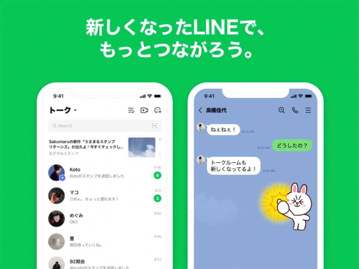 Linerenewal1