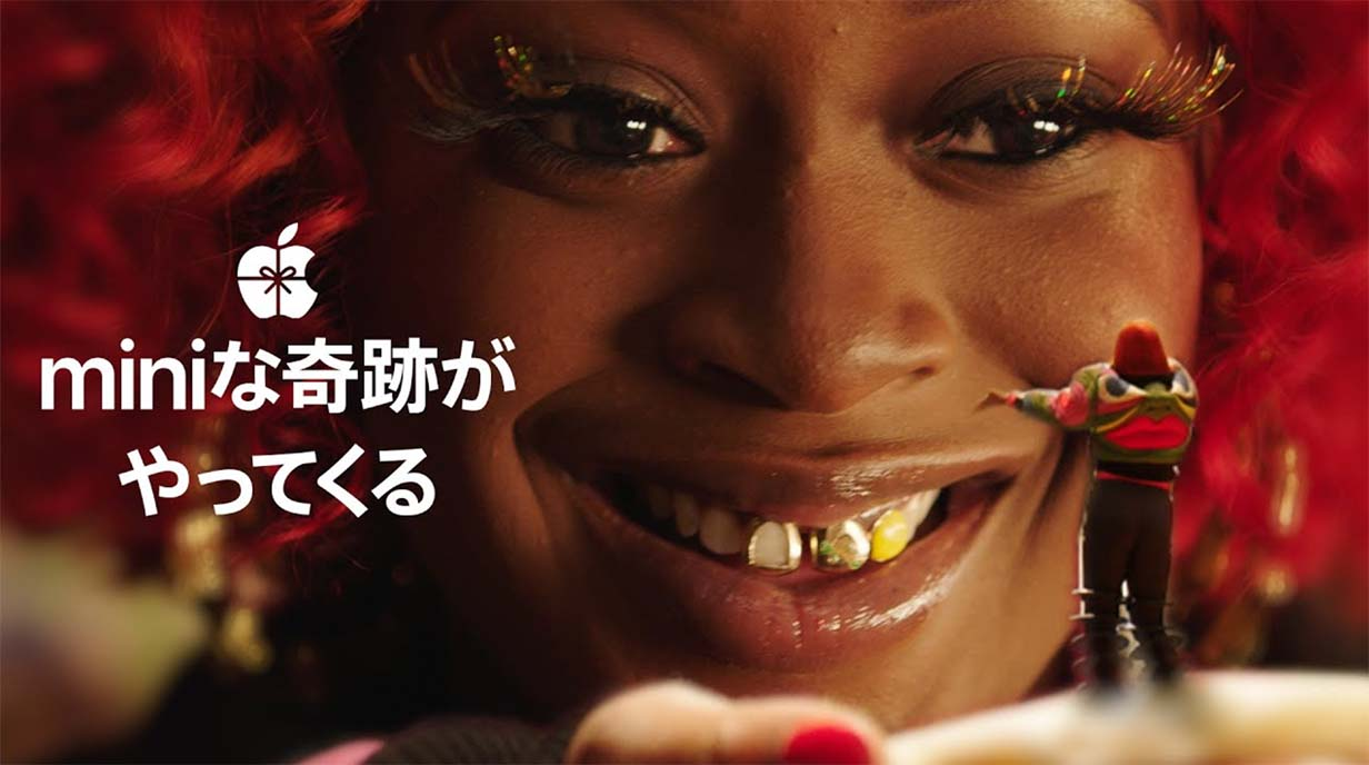 Apple Japan、今年のホリデーシーズン向けのCM「miniな奇跡がやってくる」を公開