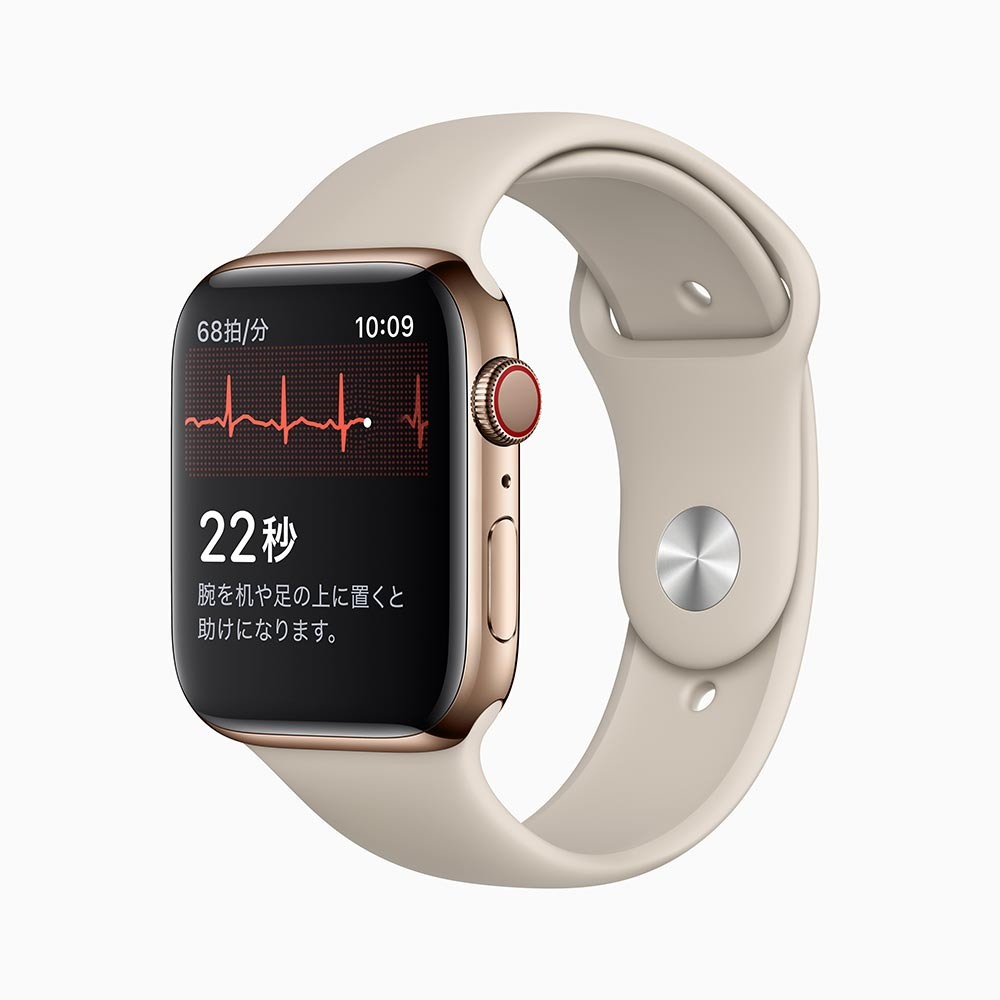 Apple watch ecg measuring 012019