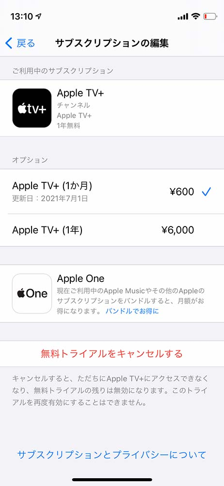 Appletvplus1