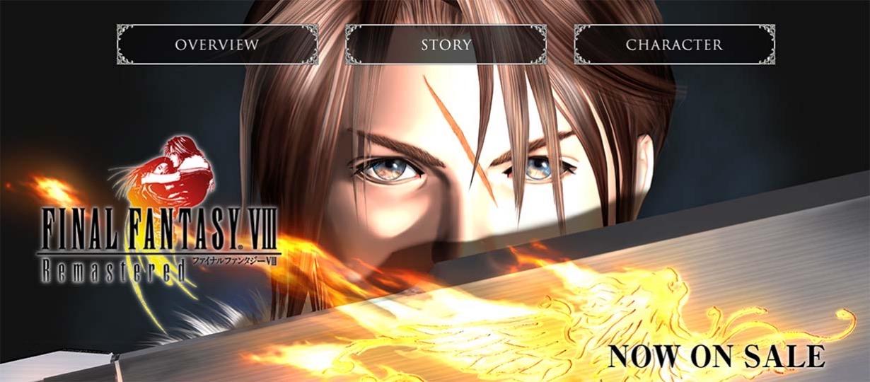 スクエニ、iOS向けアプリ「FINAL FANTASY VIII Remastered」リリース ー リリース記念セール実施中