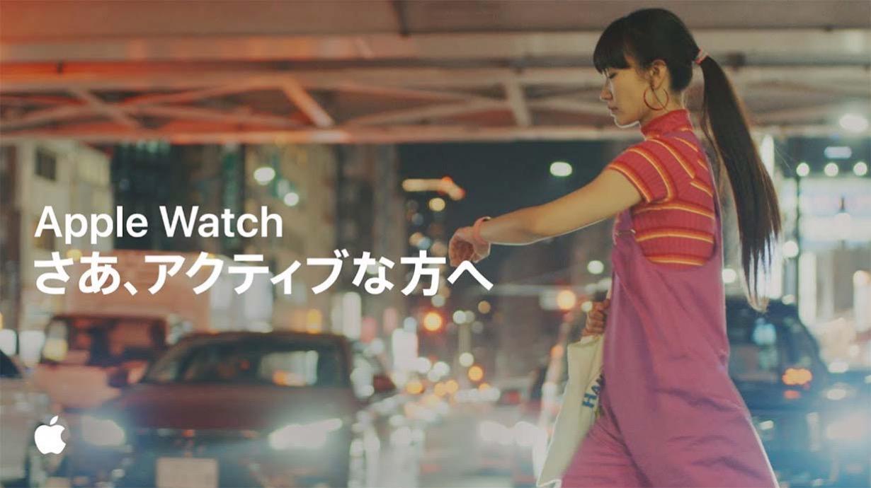 Apple Japan、Apple WatchのCM「さあ、アクティブな方へ」を公開