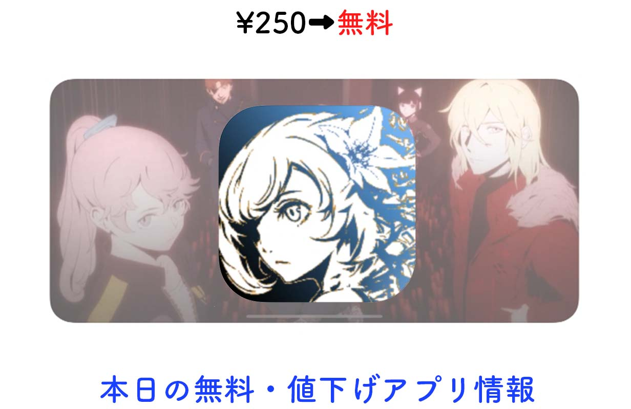 Appsale0704