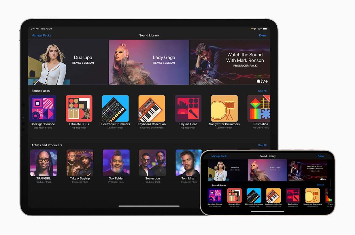 Apple、iOSアプリ「GarageBand」にDua LipaとLady GagaをフィーチャーしたRemix Sessionなどを追加