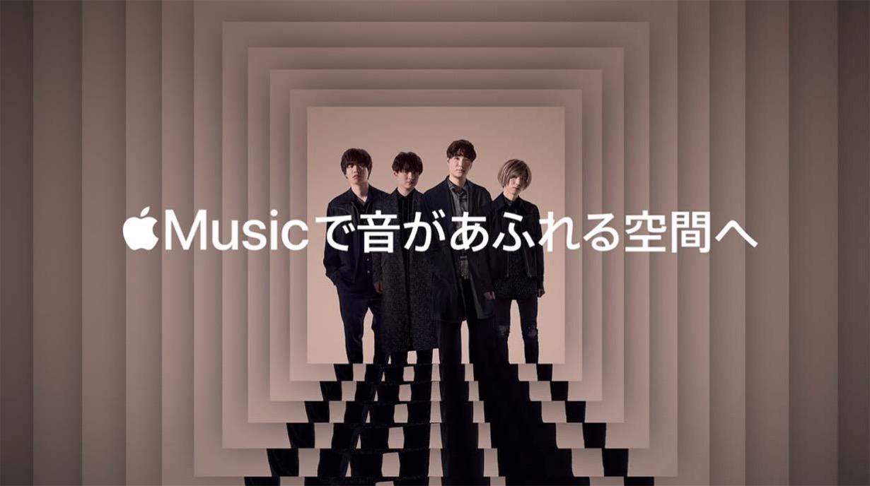 Applemusiccm