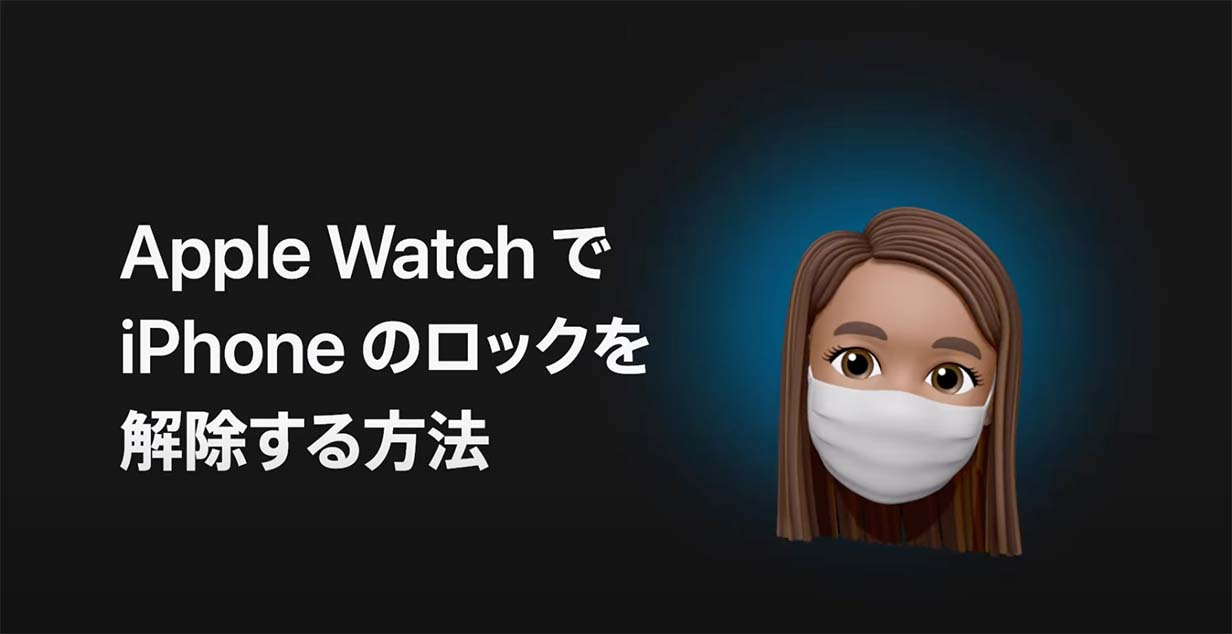 Applewatchsupport