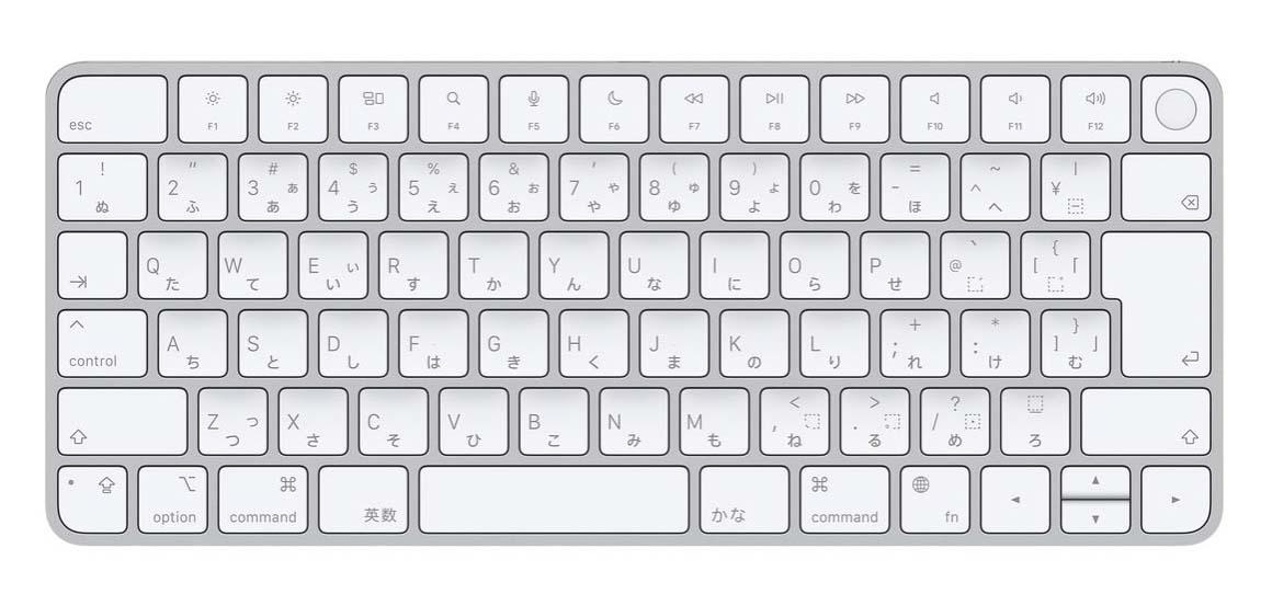 Apple、「Touch ID搭載Magic Keyboard」の単体販売を開始