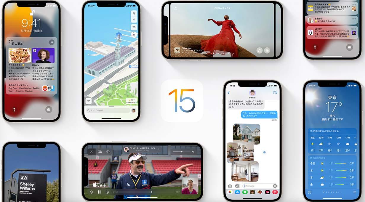 Apple、iPhone向けに「iOS 15」リリース