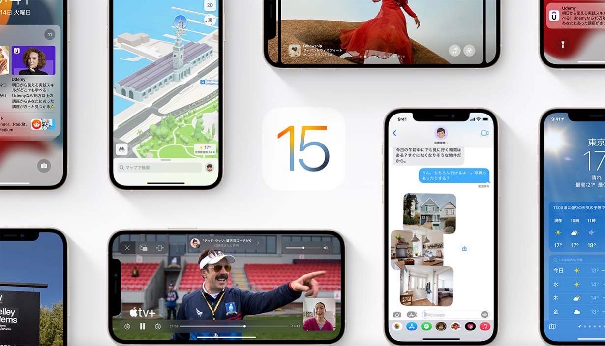 Apple、「iOS 15」「iPadOS 15」「watchOS 8」を日本時間9月21日リリース